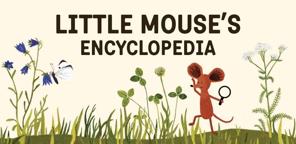 Little mouse encyclopedia