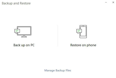 backup wechat to pc