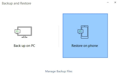 How to Backup and Restore WeChat Messages