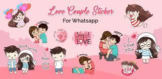 love couple d