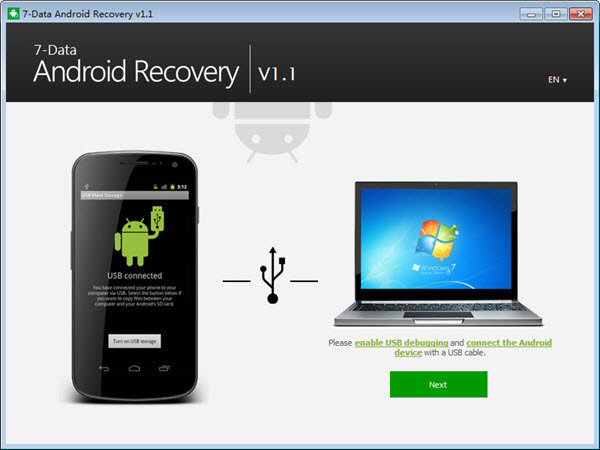 mobile number recovery software
