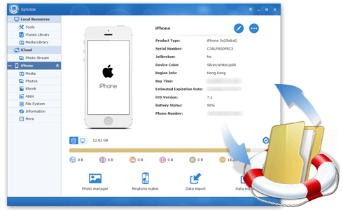iphone call history recovery app SynciOS