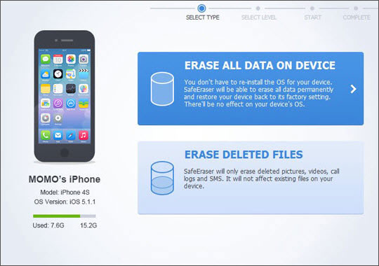 data erase software data cleaner
