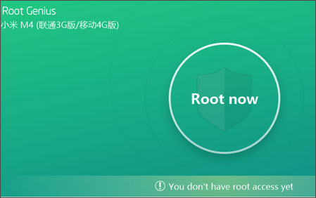 root software for android